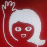 Oantmoarn_logo